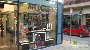 anakainisi-optikou-optics-renovation-optiko-amaliada-1130-9-1