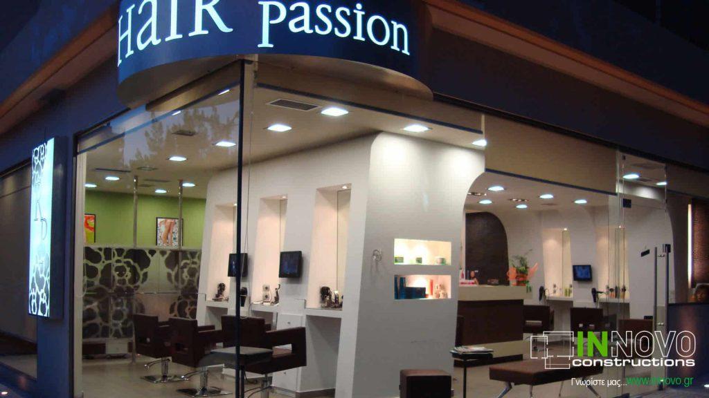 Ανακαίνιση κομμωτηρίου «Hair passion»
