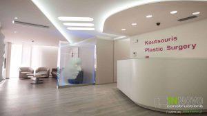 Μελέτη ανακαίνισης Ιατρείου Πλαστικής Χειρουργικής, Τρίπολη