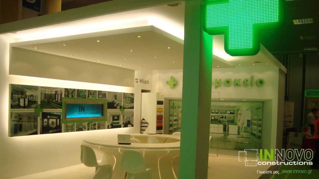 Σχεδιασμός περιπτέρου στη Hellas Pharm 2011