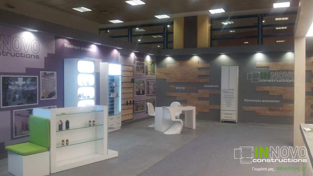 Σχεδιασμός περιπτέρου στη Hellas Pharm 2013