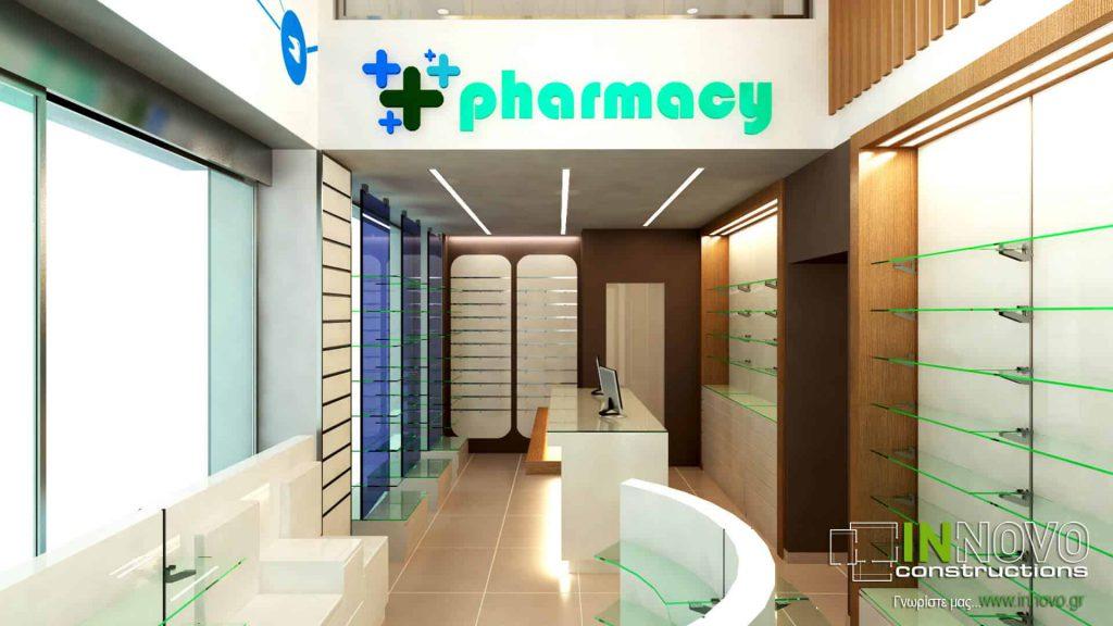 Σχεδιασμός κατασκευής φαρμακείου Αιγάλεω