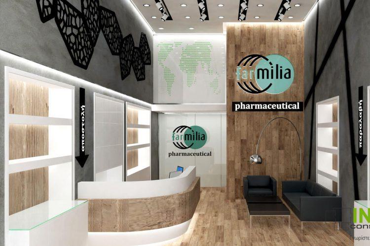 Σχεδιασμός φαρμακευτικής εταιρείας στην Συγγρού