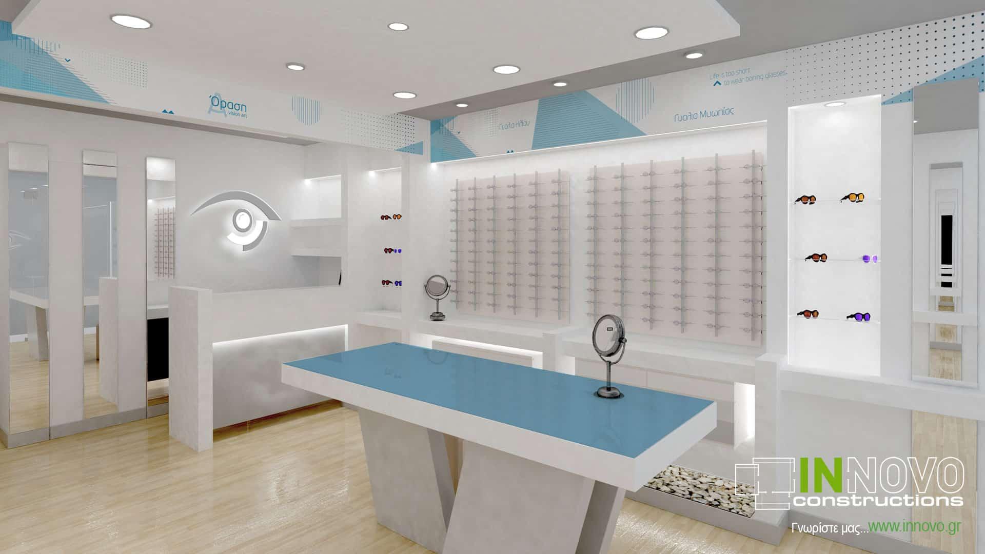 Κατασκευή οπτικού καταστήματος στο Πέραμα