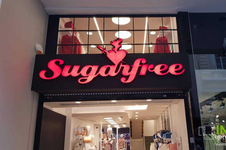 Κατασκευή καταστήματος SugarFree στην Ερμού