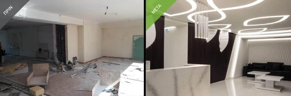 Πριν και μετά την ανακαίνιση του ιατρικού χώρου